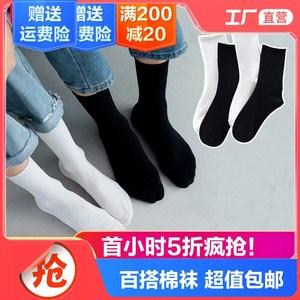 袜子女中筒袜春夏男女黑色长袜吸汗透气白色长筒夏季堆堆袜ins潮
