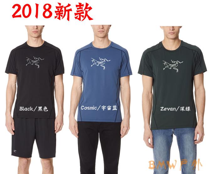 Arcteryx Mens Phasic Evolution Crew Shortsleeve