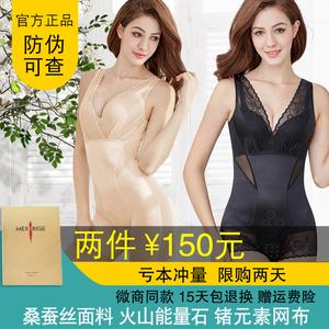 Vẻ đẹp G mét cơ thể hình thành đồ lót đích thực trang web chính thức cửa hàng flagship bụng hông siêu mỏng vẻ đẹp cơ thể quần áo nữ Merrige