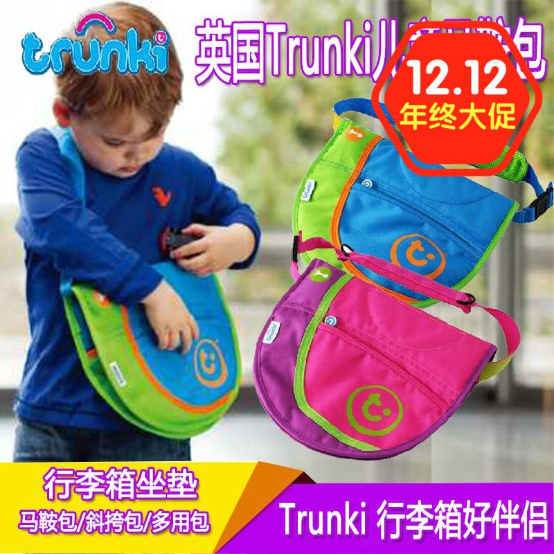 Đích thực Anh Trunki trẻ em Saddle Bag Vali ba lô phụ kiện dây rút dây