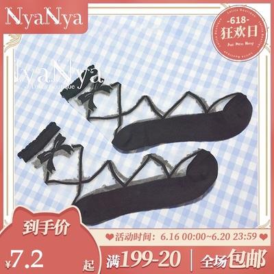 taobao agent 【Spot goods】NyaNya Lemon Planet & Jinpingtang Lolita All-match Cute Dress Glass Silk Socks