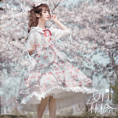 taobao agent 【Spot goods】NyaNya summer ringo lolita original print full cardigan two-wear vest JSK