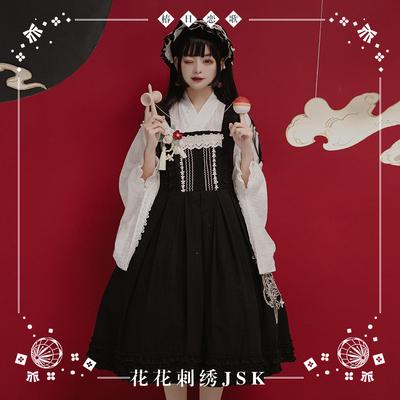 taobao agent 【Pre-sale】NyaNya Tsubaki Love Song Lolita Original Pure Color and Wind Flower Embroidery Small High Waist JSK