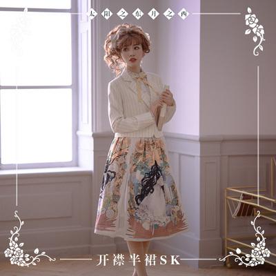 taobao agent 【Spot goods】NyaNya Sun East Moon West Lolita Original Printed Cardigan Skirt SK