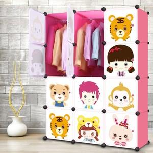 Nhựa trẻ sơ sinh nền kinh tế và trẻ em lớn trẻ em đơn giản tủ quần áo A11. Phân loại hộp lưu trữ dày đa chức năng