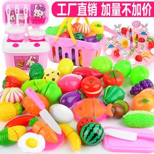 Trẻ em chơi nhà bếp đồ chơi cắt trái cây và rau bánh cậu bé cô gái bé cắt cắt rau đặt