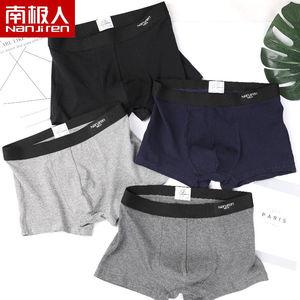 男士内裤男平角裤纯棉质透气底裤青年夏季男生四角短裤头潮