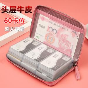 Của phụ nữ độc quyền top lớp da bò siêu công suất lớn 60 thẻ da gói thẻ bộ thẻ ngân hàng đa thẻ chủ thẻ kinh doanh