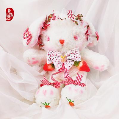 taobao agent New product Lolita rabbit bag lolita single shoulder zipper pearl chain bow cute soft girl sweet to burst