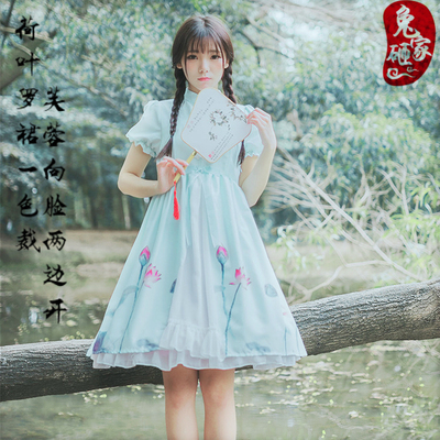 taobao agent Free shipping stock early summer lotus cardigan Chinese style Lolita printed dress with high waist lolita dress