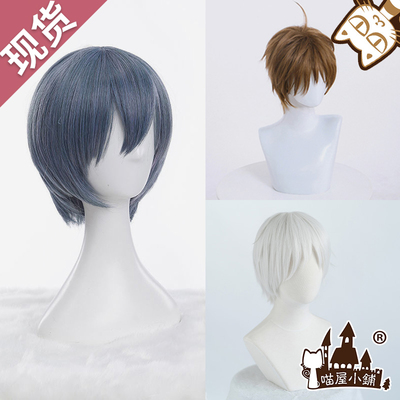taobao agent Meow House Dream 100 Black Butler cosplay clothing Shire Jujue uniform cosply clothing male wig props