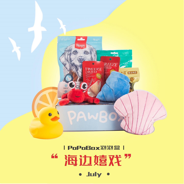 海边嬉戏主题 PawBox宠物泡泡盒