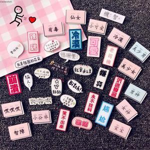 Hàn quốc Nhật Bản Harajuku Huy Hiệu Acrylic Nhỏ Tươi Vẻ Đẹp Văn Bản Cô Gái Cổ Tích Trâm Ba Lô Đồ Trang Sức