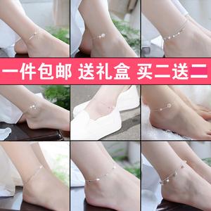 Vòng chân nữ Hàn Quốc phiên bản của sinh viên đơn giản Sen Sở bạn gái s925 sterling silver chuông 2018 new red rope retro vòng chân