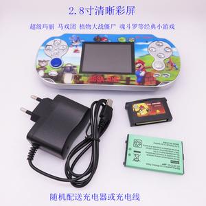 Khuyến mại màn hình màu 2,8 inch có thể sạc lại được tích hợp sẵn trong máy chơi game trẻ em 12-bit cầm tay