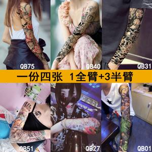 Đầy đủ cánh tay xăm dán chống thấm nam giới và phụ nữ kéo dài mô phỏng chân hoa geisha 妓 鲤 花 花 hoa cánh tay xăm dán body painting