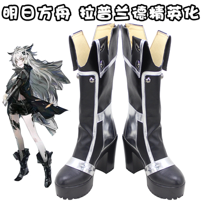 taobao agent D8509 Tomorrow's Ark Lapland Elite cosplay shoes customized with pictures