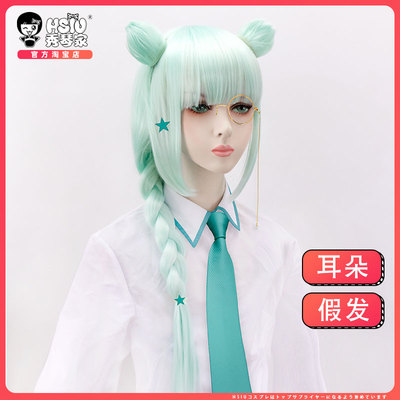 taobao agent Xiuqinjia Tomorrow's Ark Truth cos wig fake hair ear twist braid light turquoise cosplay animal ears
