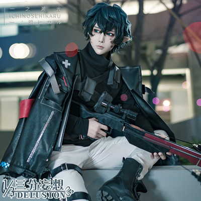 taobao agent Three-point delusion Tomorrow's Ark cos clothing Faust integration sports operator uniform tail cospaly clothing male