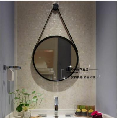 北欧洗手间镜子挂镜浴室镜化妆镜壁挂圆镜装饰