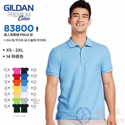 Gildan GILDAN83800 Nam Ngắn Tay Áo Polo Áo Bông Ngắn Tay Áo T-Shirt Màu Rắn Kinh Doanh Bảo Hộ Lao Động In Ấn active shirt Polo