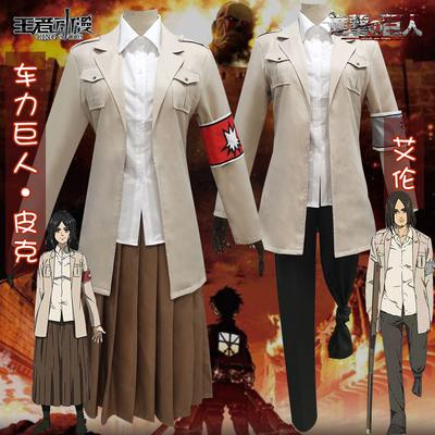 taobao agent 【King Animation】Attack on Titan Final Season Car Power Giant Pique Investigative Corps Le Allen cos