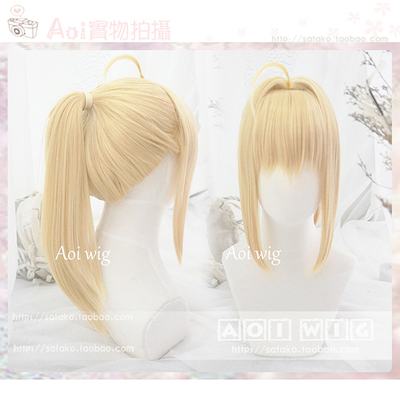 taobao agent AOI single ponytail fgo Nero Saber lily racing fate Mysterious heroine X cos wig
