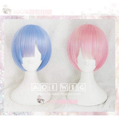 taobao agent Re: Zero-Starting Life in Another World Rem Rem Ram Gemini Maid Cosplay Wig