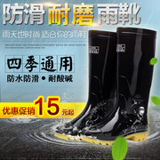 Mùa xuân và mùa hè đích thực ba giày không thấm nước trong mưa cao khởi động nam giới và phụ nữ mưa khởi động ấm cao su khởi động axit và kiềm gân khởi động nước