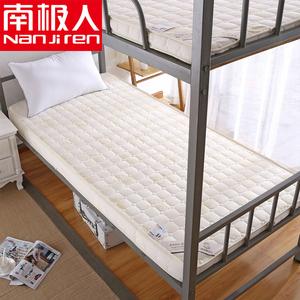Nam cực tatami ký túc xá sinh viên nệm 0.9 m giường đơn mat 1.2 m miếng bọt biển 1.5 m1.8 m giường
