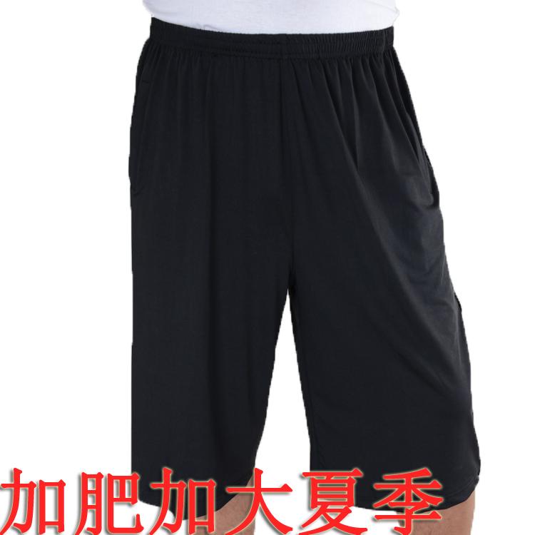 Hàn Quốc lụa mùa hè phần mỏng 7 điểm quần trung niên thể thao cắt quần cộng với phân bón XL cao eo sâu quần short chất béo