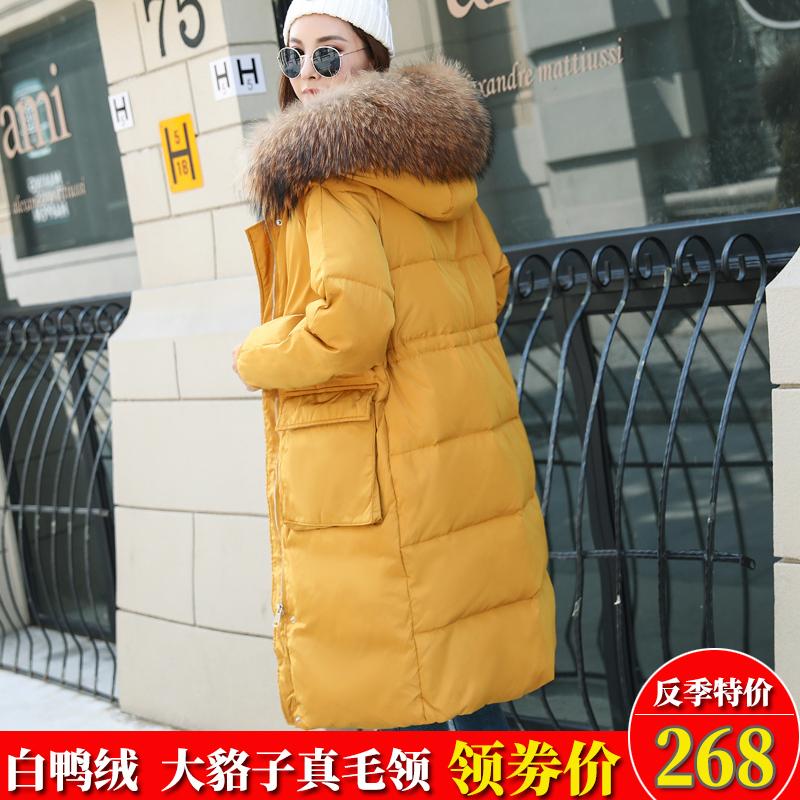 Chống mùa giải phóng mặt bằng xuống áo khoác nữ phần dài Hàn Quốc phiên bản 2018 mới lỏng siêu lớn cổ áo lông thú trên đầu gối dày áo triều