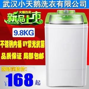 Máy sấy khử nước công suất lớn hộ gia đình nhỏ quần áo nhung đơn Máy khử nước bằng thép không gỉ