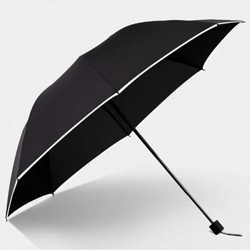 【红叶】雨伞折叠伞学生晴雨伞