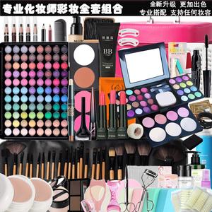 Chuyên nghiệp Makeup Artist Mỹ Phẩm Trang Điểm Set Complete Set Studio Sinh Viên COS Cô Dâu Giai Đoạn Công Cụ Mới Lạ