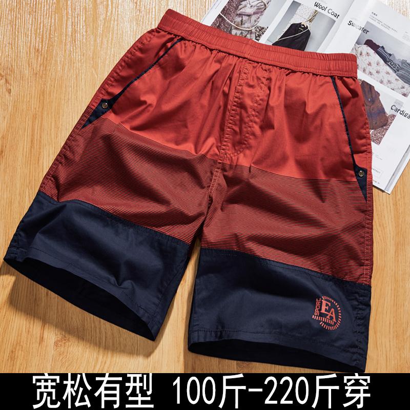 Quần lớn đầu nam mặc lỏng cộng với phân bón XL thể thao giản dị quần short bãi biển quần, mùa hè nhà triều người đàn ông béo