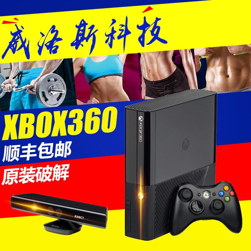 Original XBOX360 game console tương tác somatosensory game console home TV nhảy đôi chạy cảm ứng