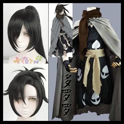 taobao agent Ten Nights Fable Hyakkimaru Dororo cos wig kimono costume full set of samurai kimono