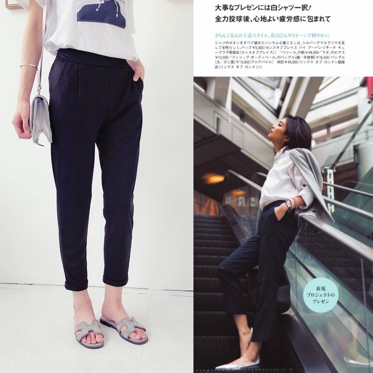 1-72402 Lời nói của thủ quỹ chạy quần đen cổ điển! Hàn Quốc duy nhất mỏng chín điểm quần hậu cung ống quần