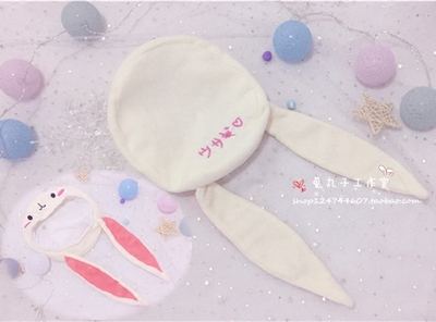 taobao agent Japanese soft cute cute rabbit ear beret girl soft sister embroidered two-dimensional cos anime hat lolita