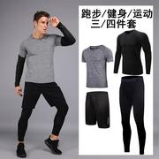 Thể dục quần áo nam phù hợp với chạy bóng đá thể thao vớ nhanh chóng làm khô bóng rổ đào tạo ba hoặc năm bộ quần áo ngắn tay