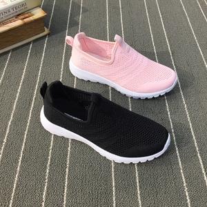 Luwei phụ nữ đích thực của giày 2018 mùa hè mới bay dệt lưới lưới thoáng khí một bàn đạp phẳng đơn giản thấp để giúp giày lười biếng